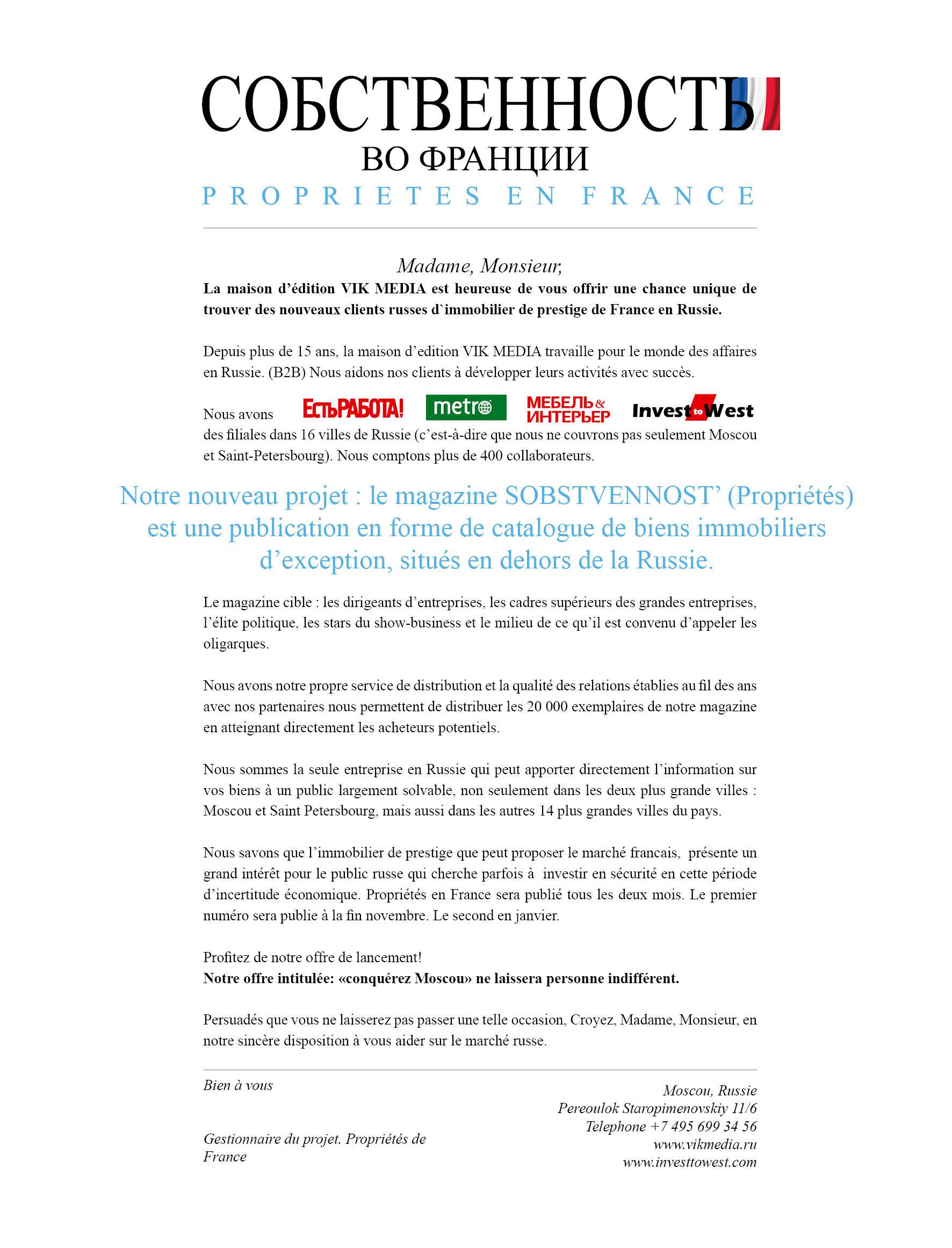 Подать объявление резюме работу дром красноярский край доска объявлений грузовики